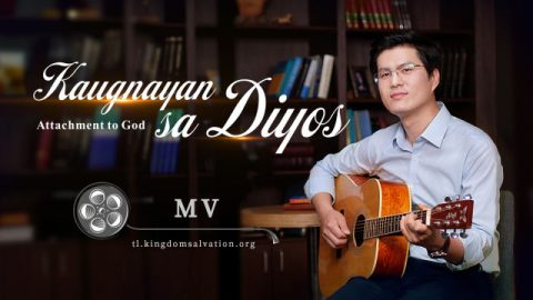 "Tagalog Christian Praise Song | ""Kaugnayan sa Diyos"" 