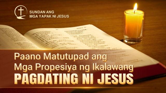 propesiya-ikalawang-pagdating-ni-Jesus